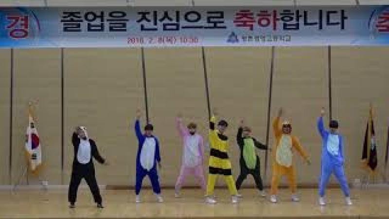 [180208] 졸업식 축하공연 Wanna One-활활(Burn it up), 방탄소년단(BTS)-고민보다 Go, 모모랜드(MOMOLAND)-뿜뿜, NCT