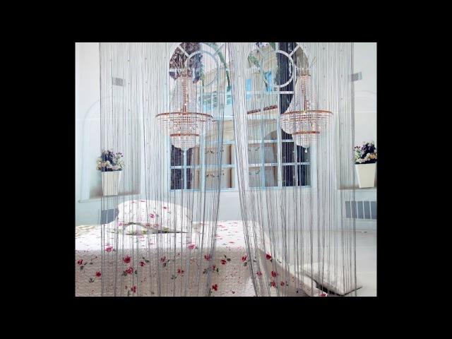 Нитяные шторы в интерьере: фото подборка