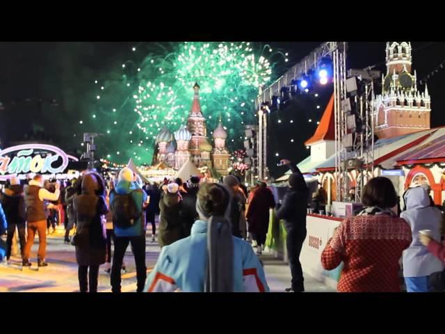 Новый год 2014 на Красной площади