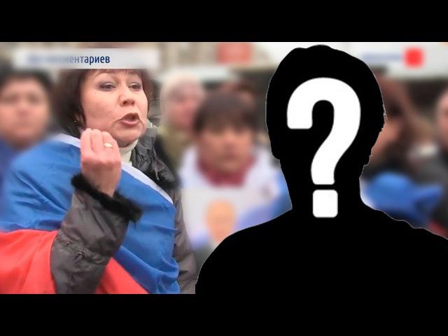 ФСБшник звонит крымчанке рассказавшей что жизнь в крыму стала хуже