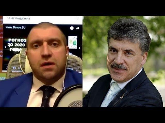 Дмитрий Потапенко Рейтинг Грудинина и Крымский мост