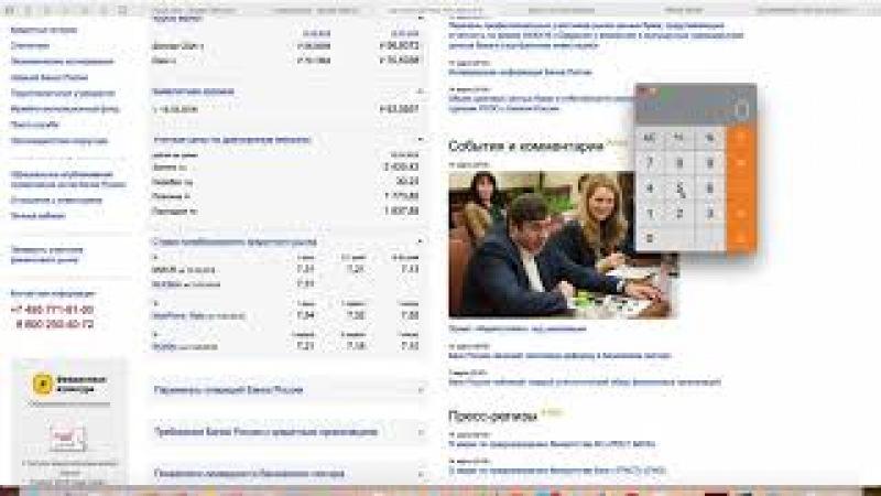 Как купить МегаВатт Контракты за ПРИЗМ?