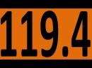 КОНТРОЛЬНАЯ 92 АНГЛИЙСКИЙ ЯЗЫК ДО АВТОМАТИЗМА УРОК 119 4 Уроки английского языка
