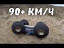 Тест-драйв бешеной JLB Racing J3SPEED Дуем блины, 90 км/ч с крашем