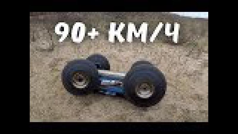 Тест драйв бешеной JLB Racing J3SPEED Дуем блины 90 км ч с крашем
