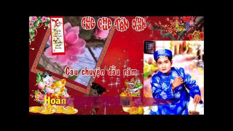 Cau chuyen dau nam - Hoàng Vĩnh Nam ft Ngọc Linh