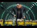 Видео к мультфильму «Гадкийя» (2010): Трейлер (дублированный)