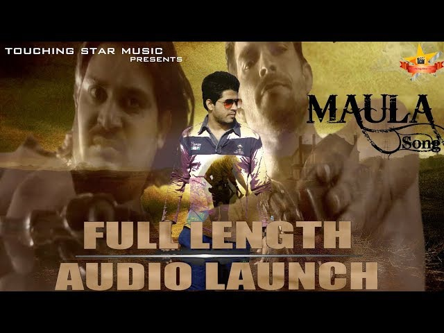 MAULA New Full Audio Song | Touching Star Music | Shivdev Singh Pal |