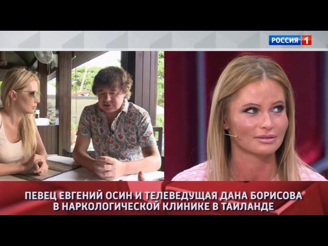 Андрей Малахов. Прямой эфир. Бестолковая курица Дана Борисова