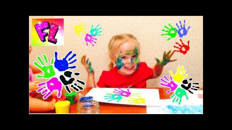 Пальчиковые краски и дикая Лера Funny child paints with finger paints
