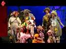 Волк и семеро козлят на новый лад московский международный Дом музыки