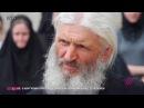 Духовный отец Натальи Поклонской — продажный мент, убийца и вор церковь это ОП...