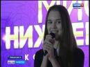 В Нижнекамске готовятся к выборам мисс города