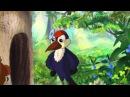 Мудрі казки тітоньки Сови - Ведмедик-ласунчик (Уроки тетушки Совы) серия 2