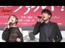 Yamazaki Ikusaburo (Ямадзаки Икусабуро), Моцарт『モーツァルト!』歌唱披露/ 山崎育三郎&平野綾 ♪「愛していれば