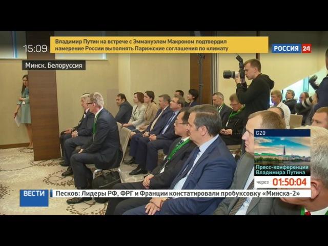 Новости на «Россия 24» • Сезон • Российский бизнесмен объединил под Минском Запад и Восток
