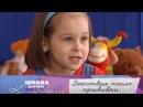 Действия после прививок - Школа доктора Комаровского