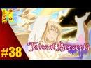 Прохождение Tales of Berseria Последняя Битва Глава 2 — Часть 38 Конец Игры