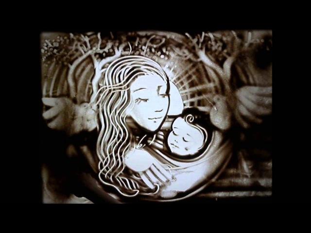Всем любящим мамочкам посвящается 💐