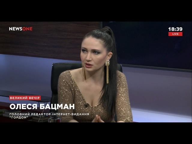 Бацман: агрессивное меньшинство разрывает Украину в пользу государства-агрессора 14.12.17