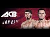 Прогноз и Аналитика боев от MMABets: ACB 79, Bellator 193, LFA 32, One Championship. Выпуск №57