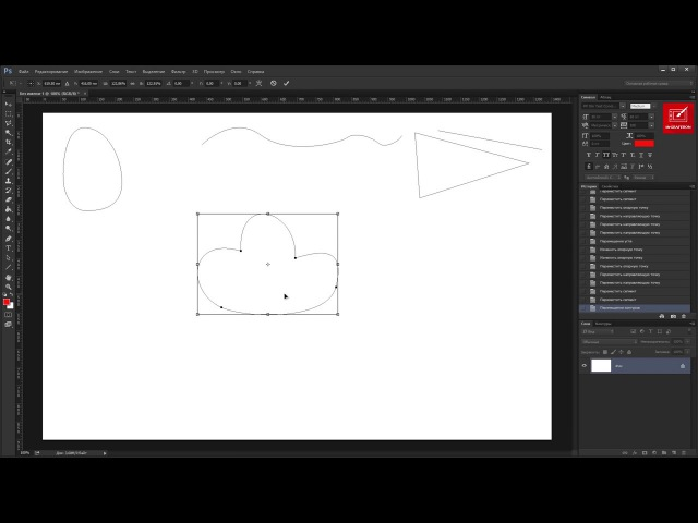 Уроки фотошопа Инструмент Перо Pen Tool Основы работы в фотошопе