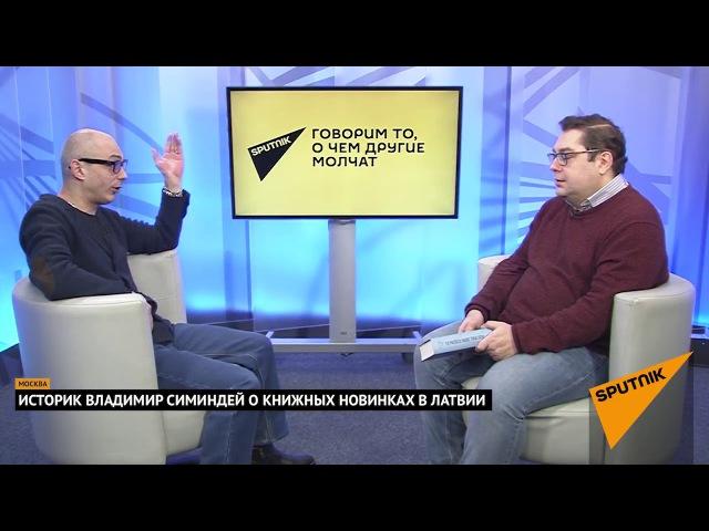 Очередные русофобские новинки в Латвии