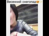 Mariya Xachatryan- Эльбрус Джанмирзоев весенний снегопад (cover)