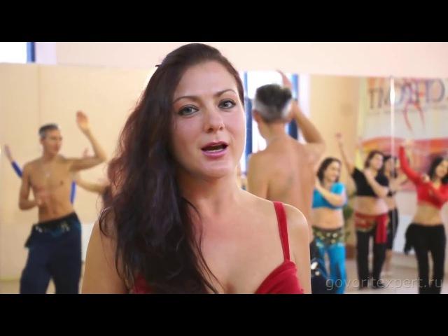 Какие мифы существуют о танце живота Говорит ЭКСПЕРТ Школа танцев Экспромт