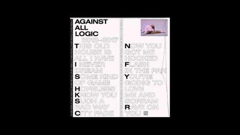 A.A.L (Against All Logic) - 2012 / 2017 (FULL ALBUM)