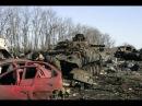 Дебальцево. Последствия сражений близ Логвиново. Февраль 2015. Опубликовано: 23 февр. 2015 г.
