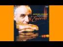 JACQUES LOUSSIER TRIO Plays Bach / Encore! (2007) (FULL ALBUM - 2 CD)