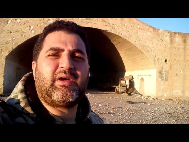 Тур Idleb Tour В аэропорту Абу-Аль-Тахабра (Абу-Дахур)
