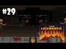 The Ultimate Doom прохождение игры - E4M2: Perfect Hatred (All Secrets Found)