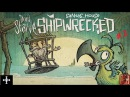 Don't Starve: Shipwrecked (Не голодай: после кораблекрушения) 2