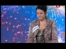 Украина мае талант 2 - Лена Ковтун Полтава