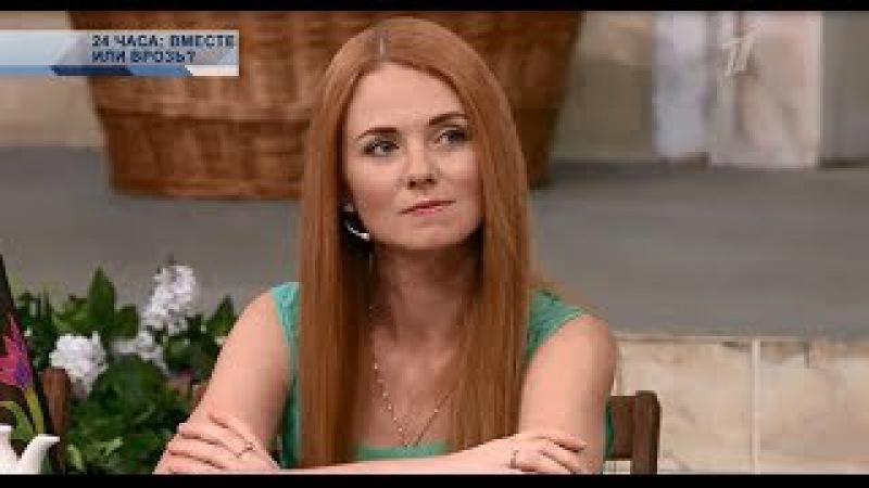 Лена Катина в программе Они и мы (Первый канал, 27.06.14)