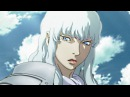 BERSERK Griffith Lo-fi
