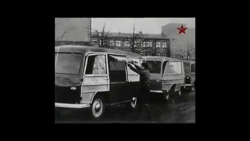 НАМИ-750 и НАМИ-751 — первые советские электромобили, производившиеся на ЛАЗ