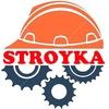 VTC STROYKA / конвои ETS2 ежедневно