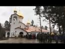 Освящение колоколов храма Святых царственных страстотерпцев