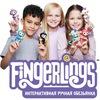 Игрушки Fingerlings Magic Tracks Lol Surprise