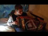 парень классно с играл песню на гармошке ,, Афганистан
