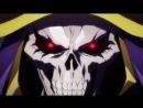 AMV Overlord Ainz Dragula