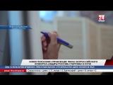 Новое поколение управленцев: финал всероссийского конкурса «Лидеры России» стартовал в Сочи