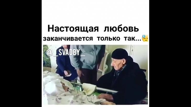 Без слёз смотреть не возможно  ( Мужчина спрашивает за 67 лет не надоела она тебе ? )