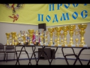 Слайд-шоу к X юбилею чемпионата Просторы Подмосковья