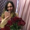 Александра Невинная