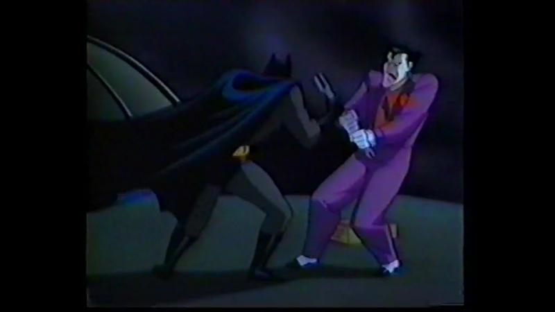 Бэтмен: Мультсериал / Batman: The Animated Series (отрывок в переводе Кашкина) 04
