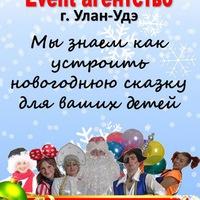"Логотип Детские праздники ""Мармелад"" Улан-Удэ"